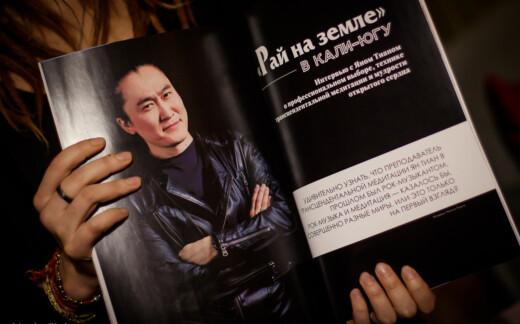 «Рай на земле» в Кали-югу - интервью для журнала «Культурный тренд»