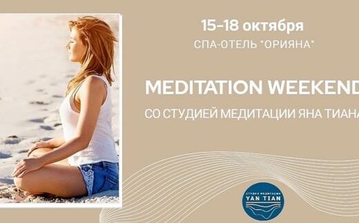 Meditation Weekend под Киевом