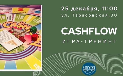 Игра-тренинг CashFlow (по методу Марка Садовского)